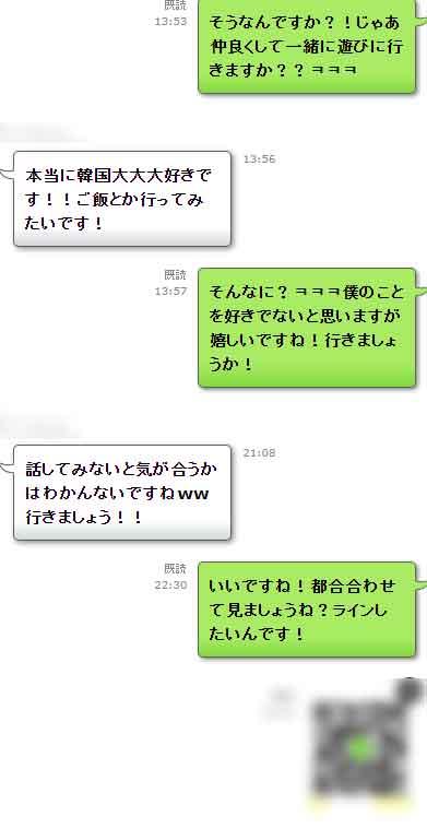 イククル-会話-01