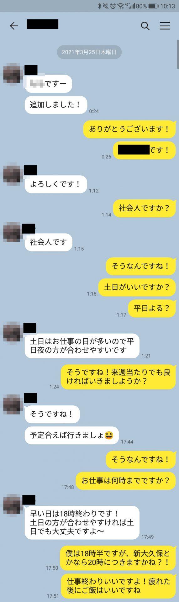21_ol_pcmaxカカオ全文_01